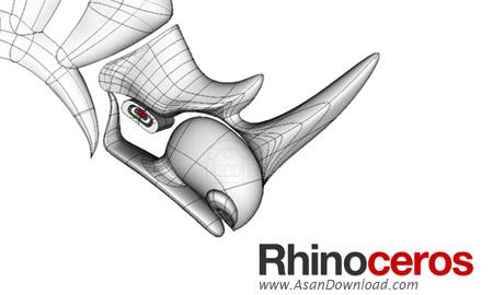 دانلود Rhinoceros v5.10.41015.17045 x86/x64  + V-Ray 2.0 - نرم افزار طراحی صنعتی مدل های سه بعدی
