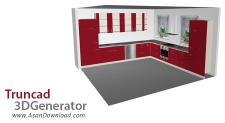 دانلود Truncad 3DGenerator v10.0.31 - نرم افزار طراحی دکوراسیون
