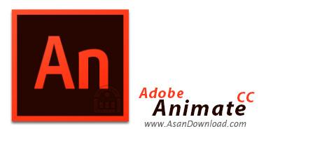 دانلود Adobe Animate CC 2017 v16.0.0.112 - نرم افزار طراحی حرفه ای فلش