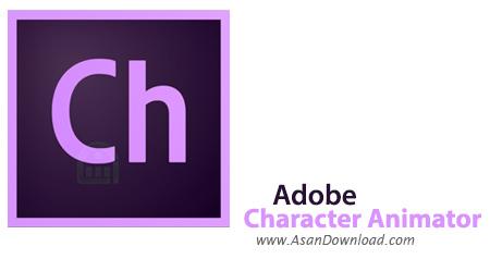 دانلود Adobe Character Animator 2019 v2.1.140 - نرم افزار ساخت انیمیشن