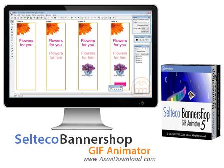 دانلود Bannershop GIF Animator v5.1.2.0 - نرم افزار طراحی بنرهای تبلیغاتی