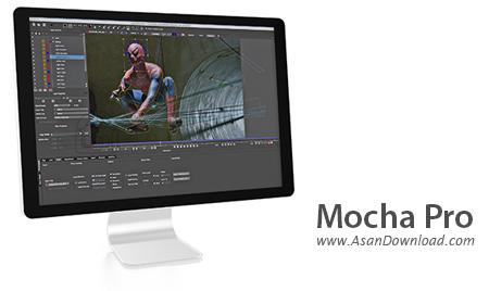 دانلود Mocha Pro v4.0 - نرم افزار ساخت انیمیشن های سه بعدی