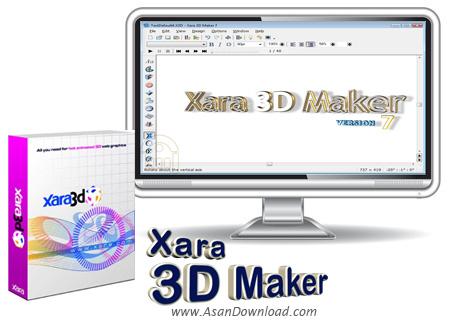 دانلود Xara 3D Maker v7.0.0.415 - نرم افزار طراحی ساده انیمیشن های سه بعدی