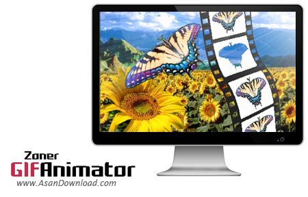 دانلود Zoner GIF Animator v5.0 - نرم افزار طراحی انیمیشن های GIF