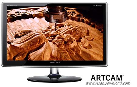 دانلود Autodesk ArtCAM Premium v2018.2.1 x64 - نرم افزار طراحی و برنامه نویسی ماشین کاری سیانسی برای صنایع چوب کاری