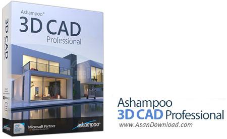 دانلود Ashampoo 3D CAD Pro v6.1.0 - نرم افزار طراحی 3 بعدی ساختمان