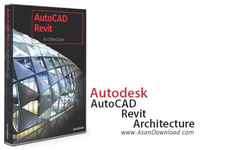 دانلود AutoDesk Revit Architecture v2017 SP1 + v2018 - نرم افزار نقشه کشی حرفه ای