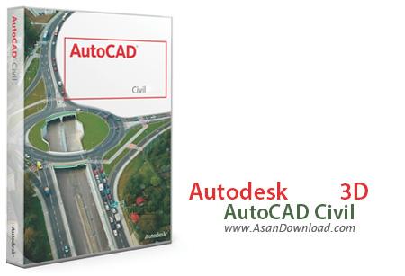دانلود Autodesk AutoCAD Civil 3D v2017 + v2018.1 x64 - نرم افزار مهندسی شهرسازی