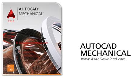 دانلود Autodesk AutoCAD Mechanical 2016 x86/x64 - نرم افزار طراحی قطعات مکانیکی