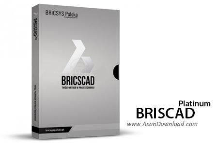دانلود BricsCad Platinum v21.1.06.1 - نرم افزار نقشه کشی حرفه ای