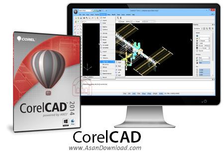 دانلود CorelCAD 2018.5 v18.2.1.3100 - نرم افزار طراحی های صنعتی