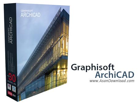 دانلود Graphisoft ArchiCAD v22 Build 3006 x64 - نرم افزار طراحی ساختمان