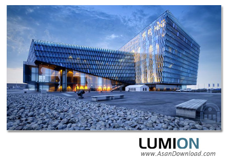 دانلود Lumion Pro v8.0 x64 + HF01 Only - نرم افزار شبیه سازی سه بعدی سازه