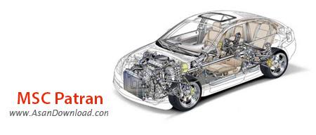 دانلود MSC Patran v2013 x86 / v2017.0.1 x64 + Documentation v2013 - نرم افزار مهندسی مکانیک