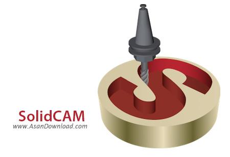 دانلود SolidCAM 2017 SP1 for SolidWorks 2012-2017 + SolidWorks 2017 SP4 Premium x64 - نرم افزار حرفه ای طراحی صنعتی