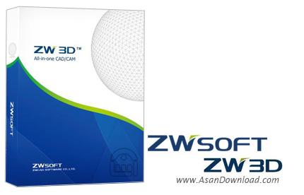 دانلود ZWSoft Software ZW3D 2014 v18.05 - نرم افزار طراحی های سه بعدی مهندسی