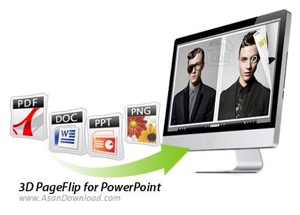 دانلود 3D PageFlip for PowerPoint v2.0 - نرم افزار ورق زدن اسلایدها در پاورپوینت
