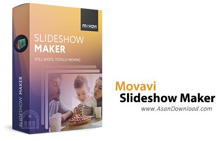 دانلود Movavi Slideshow Maker v5.1.0 - نرم افزار ساخت اسلایدشو