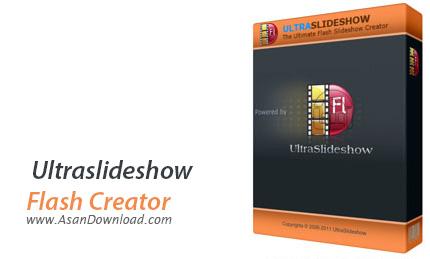 دانلود UltraSlideshow Flash Creator v1.60 - نرم افزار ساخت اسلایدشوی فلش