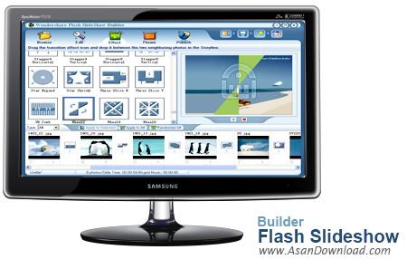 دانلود Wondershare Flash Slideshow Builder v4.6.0 - نرم افزار ساخت اسلایدشوهای فلش