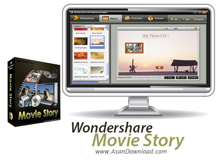 دانلود Wondershare Movie Story v4.5.1.1 - نرم افزار ساخت دی وی دی آلبوم دیجیتال از تصاویر