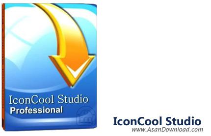 دانلود IconCool Studio Pro v8.20 Build 140222 - نرم افزار طراحی و ویرایش آیکون