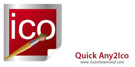 دانلود Quick Any2Ico v1.1.0.0 - نرم افزار استخراج آیکن از فرمت های EXE و DLL