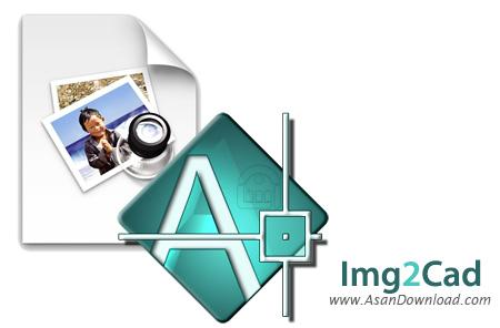 دانلود Img2Cad v7.0 - نرم افزار تبدیل تصاویر به فایل های اتوکد