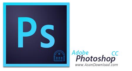 دانلود Adobe Photoshop CC 2018 v19.1.5.61161 - نرم افزار فتوشاپ
