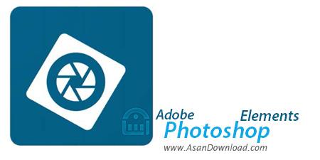 دانلود Adobe Photoshop Elements x64 v15.0 - نسخه ای متفاوت از فتوشاپ