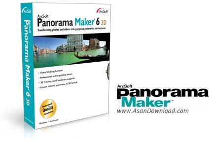 دانلود ArcSoft Panorama Maker v6.0.0.94 - نرم افزار ساخت تصاویر پانوراما