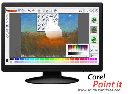 دانلود Corel Paint it v1.0.0.127 - نرم افزار تبدیل عکس به نقاشی های منحصر به فرد