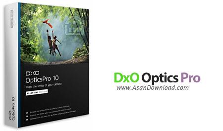 دانلود DxO Optics Pro v10.1.0 Build 157 - نرم افزار بهینه سازی عکس های دیجیتالی