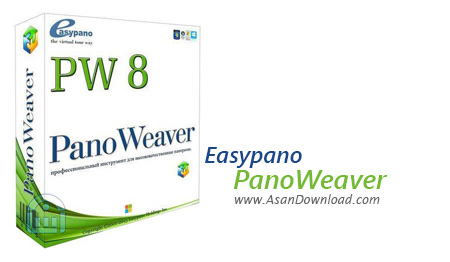 دانلود Easypano PanoWeaver v9.10.150518 - نرم افزار ساخت تصاویر پانوراما