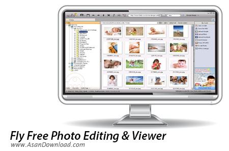 دانلود Fly Free Photo Editing & Viewer v2.99.5 - نرم افزار مدیریت و ویرایش تصاویر