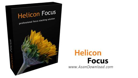 دانلود HeliconSoft Helicon Focus Pro v7.5.6 - نرم افزار اصلاح Focus تصاویر