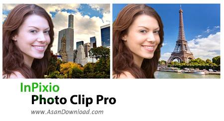 دانلود InPixio Photo Clip Pro v9.0.1 - نرم افزار حذف پس زمینه از عکس