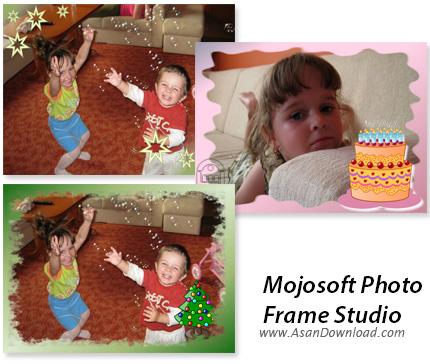 دانلود Mojosoft Photo Frame Studio v2.93 - نرم افزار قرار دادن فریم بر روی تصاویر