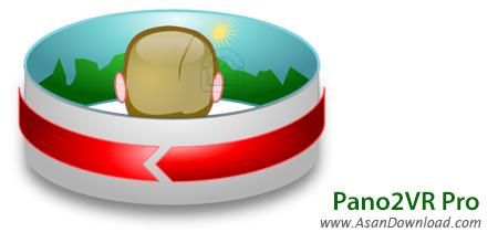 دانلود Pano2VR Pro v4.5.1 - نرم افزار ساخت عکس های پانوراما