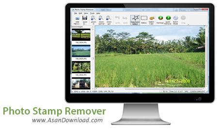 دانلود Photo Stamp Remover v5.5 - نرم افزار حذف آرم، لوگو از تصاویر