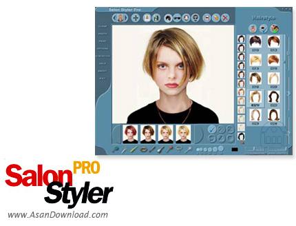 دانلود Salon Styler Pro v5.2.1 - نرم افزار انتخاب و طراحی مدل مو مطابق با صورت شخص