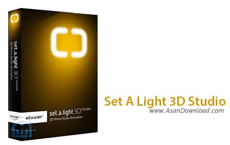 دانلود Set A Light 3D Studio v1.00.62 - نرم افزار شبیه سازی آتلیه عکاسی
