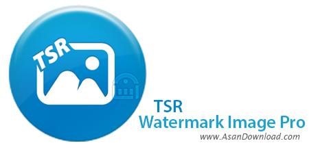 دانلود TSR Watermark Image Pro v3.5.7.6 - نرم افزار قرار دادن واترمارک برروی عکس ها