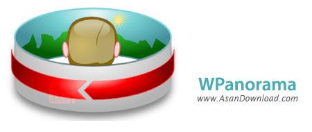 دانلود WPanorama v11.2.1 - نرم افزار ساخت تصاویر پانوراما