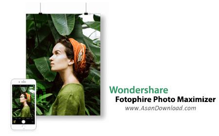 دانلود Wondershare Fotophire Photo Maximizer v1.3.1 - نرم افزار بزرگنمایی تصاویر