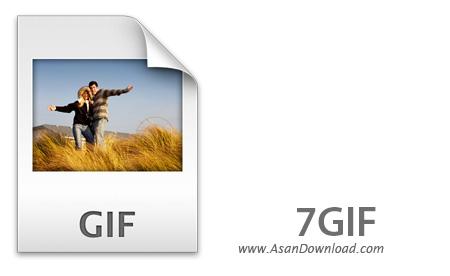 دانلود 7GIF v1.0.7.1 - نرم افزار نمایش تصاویر متحرک