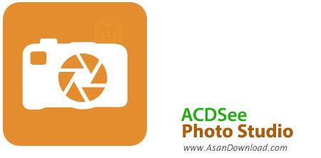 دانلود ACDSee Photo Studio Standard v21.0 Build 725 - نرم افزار مشاهده و مدیریت تصاویر
