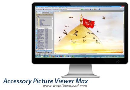 دانلود Accessory Picture Viewer Max v7.8 - مدیریت حرفه ای تصاویر