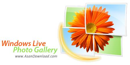 دانلود Windows Live Photo Gallery 2012 - نرم افزار مدیریت و مشاهده تصاویر