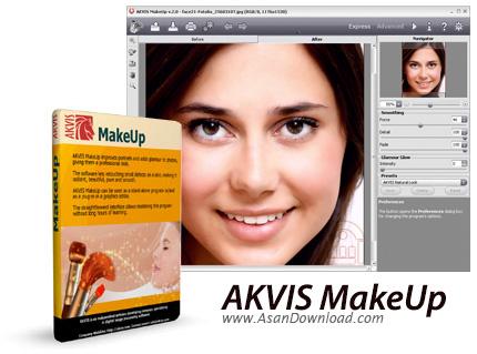 دانلود AKVIS MakeUp v4.0.574.14313 - نرم افزار رتوش چهره
